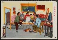 9c252 CHINESE PROPAGANDA POSTER family style 21x30 Chinese special poster 1970s cool art!