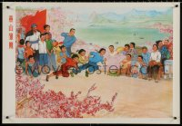 9c256 CHINESE PROPAGANDA POSTER race style 21x30 Chinese special poster 1980 cool art!