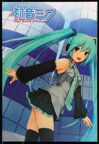 9c270 HATSUNE MIKU 15x21 Japanese special poster 2000s Vocaloid software voicebank virtual idol!