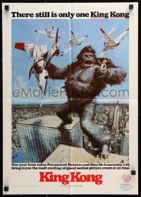 9c278 KING KONG 17x24 special poster 1976 Berkey art of BIG Ape on the Twin Towers!