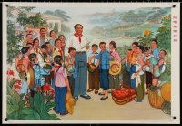 9c289 MAO ZEDONG 21x30 Chinese special poster 1986 cool art, visiting a village!
