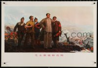 9c288 MAO ZEDONG 21x30 Chinese special poster 1980s great image of the Chairman with miners!