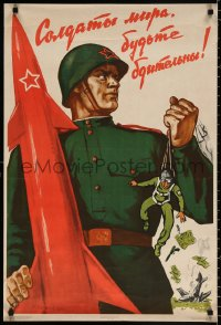 9c303 SOLDIERS OF PEACE, BE VIGILANT 22x33 Russian special poster 1960 U-2 spy plane, Volikov art!