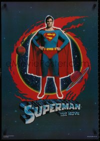 9c199 SUPERMAN 23x32 Scottish commercial poster 1978 comic book hero Christopher Reeve, different!