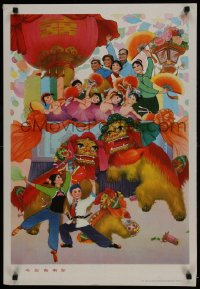 9c310 THIS YEAR'S WEDDING EVENT 21x30 Chinese special poster 1978 people celebrating in costumes!