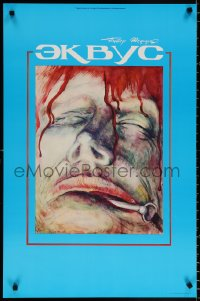 9c313 EQUUS 22x34 Russian stage poster 1989 Shaffer, weird different art over blue background!