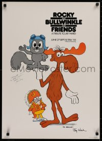 9y033 ROCKY & BULLWINKLE & FRIENDS signed 20x28 museum exhibition 1986 by June Foray & Jay Ward!