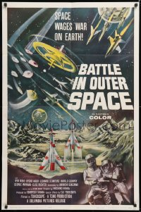 1f066 BATTLE IN OUTER SPACE 1sh 1960 Uchu Daisenso, Toho, space declares war on Earth, cool art!