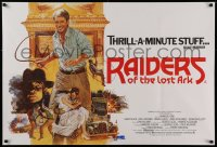 1g079 RAIDERS OF THE LOST ARK London Underground British quad 1981 Bysouth art of adventurer Ford!