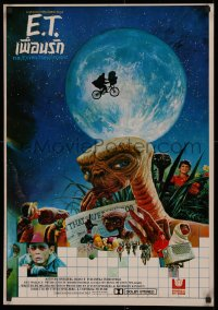 1g039 E.T. THE EXTRA TERRESTRIAL Thai poster 1982 Spielberg, different art including bike over moon!