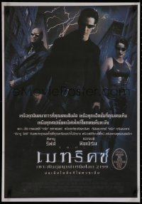 1g043 MATRIX Thai poster 1999 Keanu Reeves, Carrie-Anne Moss, Laurence Fishburne, Wachowskis!
