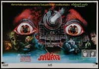 1g046 TERROR TRAIN Thai poster 1980 Johnson, Jamie Lee Curtis, completely different art by Tongdee!