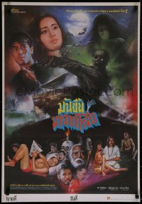 1g047 THAI GHOST Thai poster 1991 Mon Khun Ma Jak Long, completely different horror art by Prawit!
