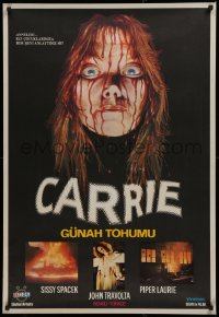 1g005 CARRIE Turkish 1981 Stephen King, best different art of Sissy Spacek covered in blood!