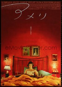 1p844 AMELIE Japanese 29x41 2001 Jean-Pierre Jeunet, Audrey Tautou reading in bed!