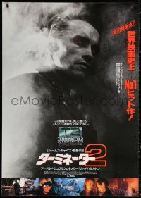 1p883 TERMINATOR 2 Japanese 29x41 1991 different image of cyborg Arnold Schwarzenegger!