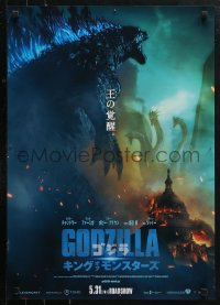1p913 GODZILLA: KING OF THE MONSTERS advance Japanese 2019 great full-length image of the creature!