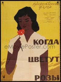 1p720 WHEN THE ROSES BLOOM Russian 29x39 1959 cool Shamash art of pretty woman smelling flower!