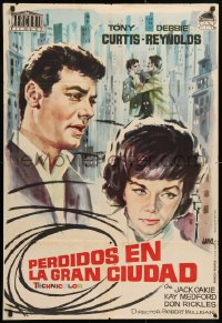 1p271 RAT RACE Spanish 1962 Debbie Reynolds & Tony Curtis will do anything to get to the top!