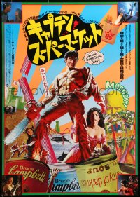 1y788 ARMY OF DARKNESS Japanese 1993 Sam Raimi, best artwork with Bruce Campbell soup cans!