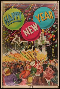 2a016 HAPPY NEW YEAR 1953 40x60 1953 great art of huge crowd celebrating in Times Square, rare!