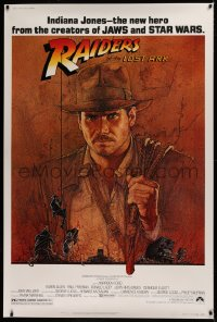 2a014 RAIDERS OF THE LOST ARK 40x60 1981 Richard Amsel art of Harrison Ford, Steven Spielberg!
