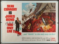 2a010 YOU ONLY LIVE TWICE subway poster 1967 McCarthy volcano art of Connery as James Bond, rare!