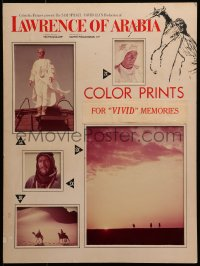 2b037 LAWRENCE OF ARABIA 15x20 standee 1962 David Lean, cool inset photos of Peter O'Toole, rare!