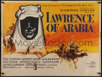 2c355 LAWRENCE OF ARABIA pre-awards British quad 1962 David Lean, best art of O'Toole, ultra rare!