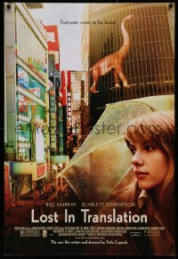 2c343 LOST IN TRANSLATION DS 1sh 2003 best image of Scarlett Johansson in Tokyo, Sofia Coppola!