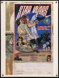 2d005 STAR WARS style D 30x40 1978 George Lucas sci-fi epic, art by Drew Struzan & Charles White!