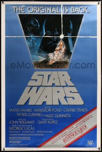 2d003 STAR WARS 40x60 R1982 George Lucas, art by Tom Jung, advertising Revenge of the Jedi!