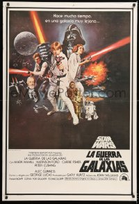 2d075 STAR WARS Argentinean 1977 George Lucas classic sci-fi epic, great art by Tom Chantrell!