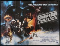 2d252 EMPIRE STRIKES BACK British quad 1980 with added elements removed from one-sheet, ultra-rare!