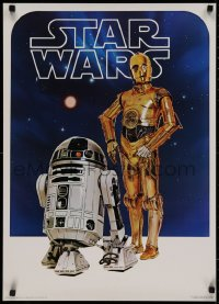 2d043 STAR WARS 20x28 commercial poster 1977 George Lucas, classic image of C-3PO and R2-D2!
