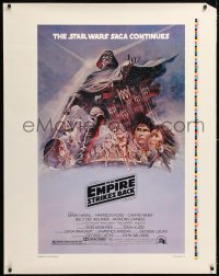 2d186 EMPIRE STRIKES BACK style B printer's test 1sh 1980 Jung, it's also the rare purple variant!