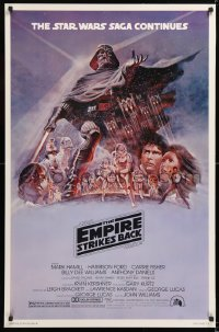 2d189 EMPIRE STRIKES BACK style B 1sh 1980 George Lucas, Tom Jung art, very rare purple variant!