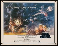 2d038 STAR WARS 1/2sh 1977 George Lucas, great Tom Jung art of giant Vader over other characters!