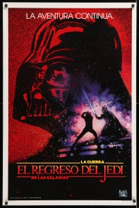return_of_the_jedi_intl_teaser_WC20460_B.jpg