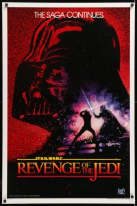 2d301 RETURN OF THE JEDI undated teaser 1sh 1983 George Lucas' Revenge of the Jedi, Struzan, rare!