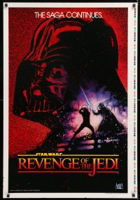 2d300 RETURN OF THE JEDI undated printer's test teaser 1sh 1983 Revenge of the Jedi, Struzan, rare!