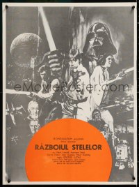 2d077 STAR WARS Romanian 1980s George Lucas sci-fi epic, art by Tom William Chantrell!