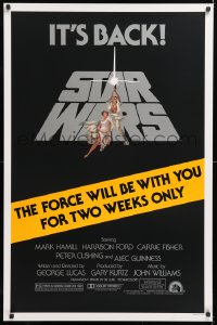 2d028 STAR WARS studio style 1sh R1981 George Lucas classic epic, art by Tom Jung, two weeks only!