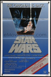 2d030 STAR WARS NSS style 1sh R1982 George Lucas, art by Tom Jung, advertising Revenge of the Jedi!
