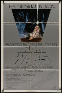 2d029 STAR WARS NSS style 1sh R1982 advertising Revenge, but w/all silver background, ultra-rare!