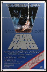 2d031 STAR WARS studio style 1sh R1982 George Lucas, Tom Jung, advertising Revenge of the Jedi!