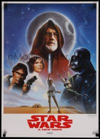2d053 STAR WARS 19x27 video poster R1995 different Alvin art of Luke, Leia, Han, Vader & Obi-Wan!