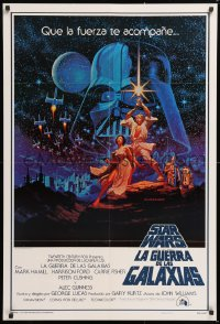 2d022 STAR WARS int'l Spanish language 1sh 1977 George Lucas sci-fi epic, Greg & Tim Hildebrandt!