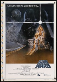 2d008 STAR WARS style A printer's test first printing int'l 1sh 1977 iconic Tom Jung art, rare!