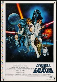 2d020 STAR WARS style C printer's test int'l Spanish language 1sh 1977 Lucas, Chantrell art, rare!